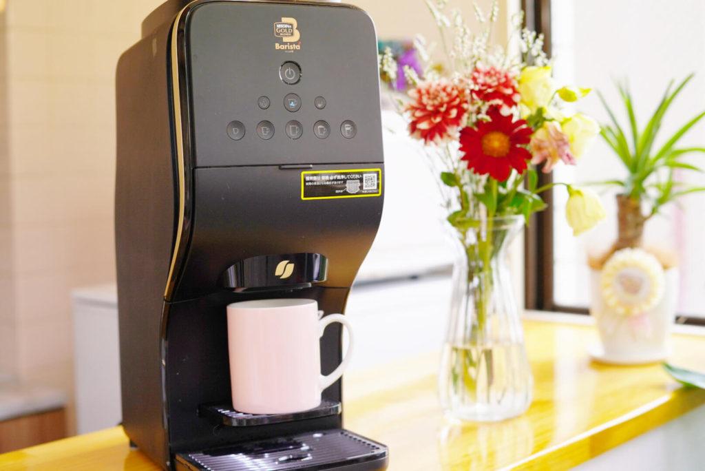 ホットミルクコーヒーマシン